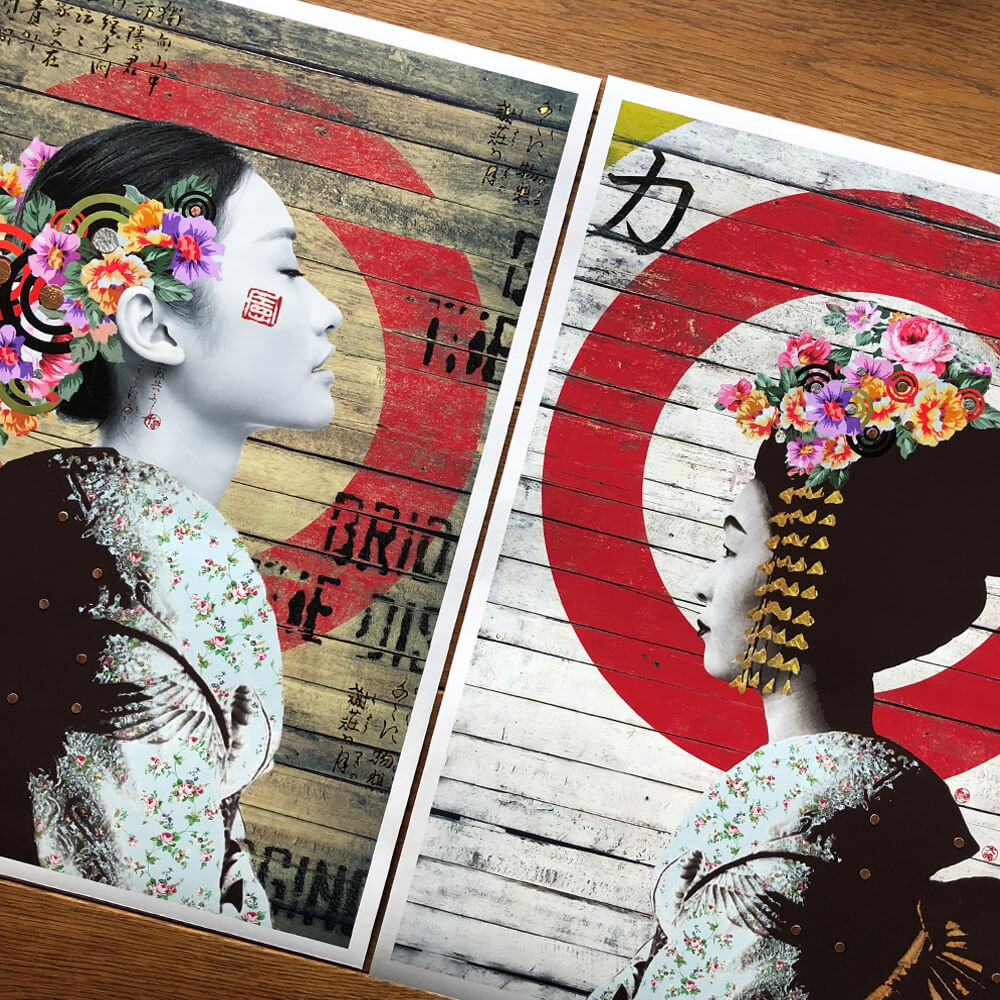 Urban Geisha Prints image Nov 20 tiny