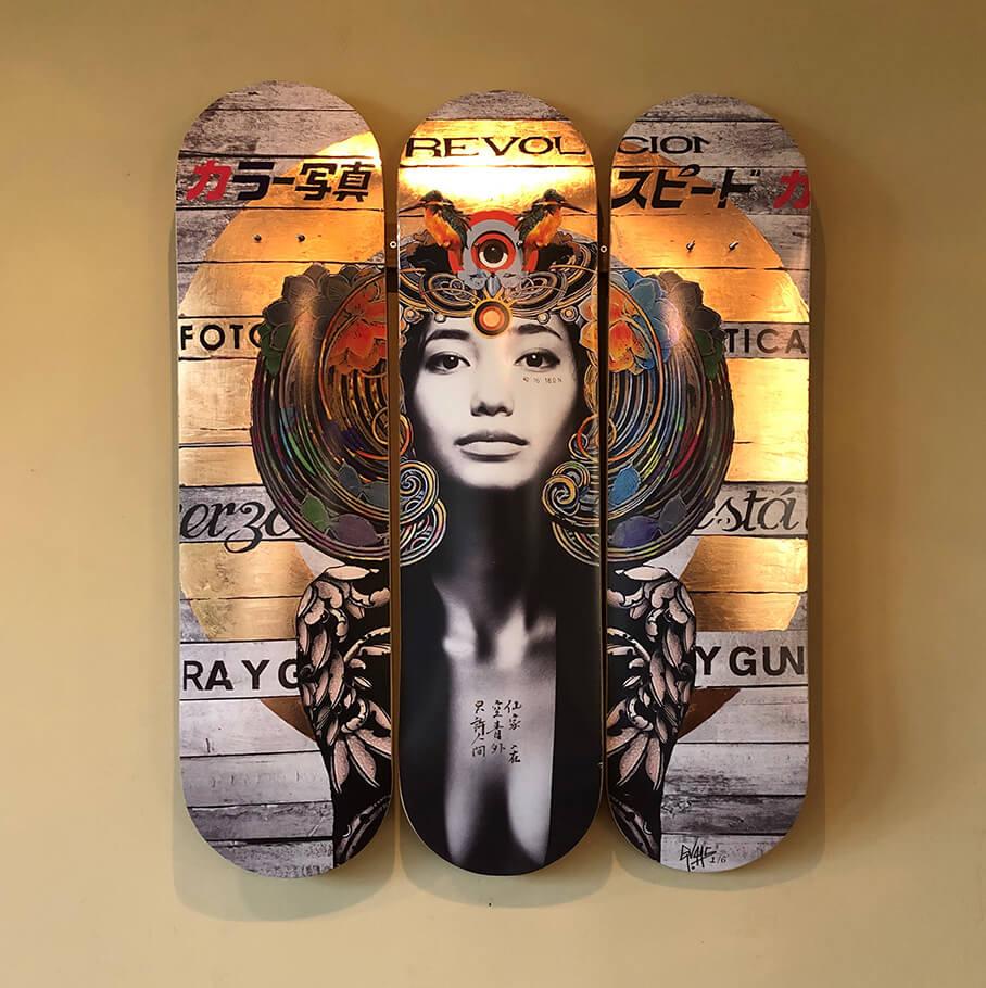 Sphinx – Gareth Tristan Evans #1